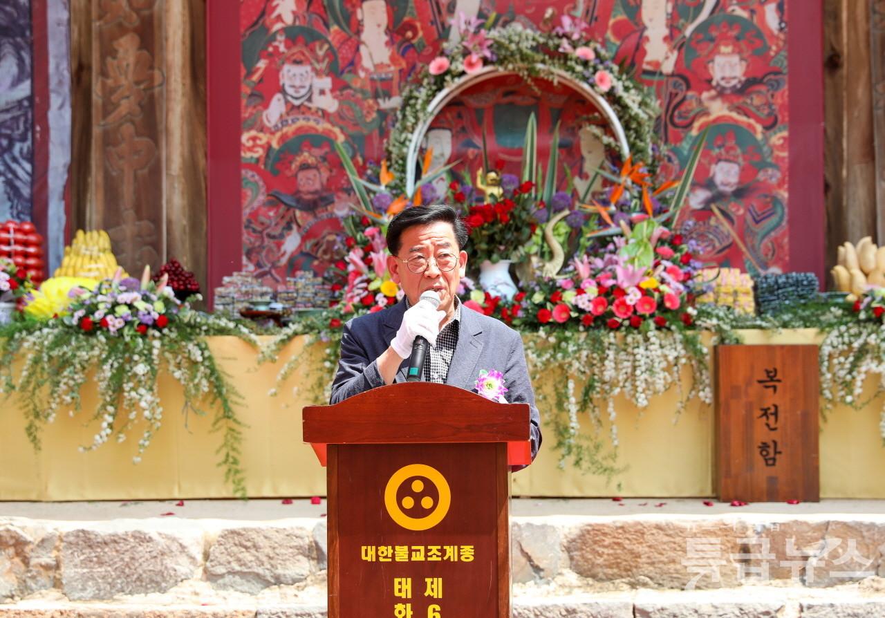 박병수 의장이 축사를 하고 있다.